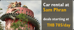 Car rental at Sam Phran